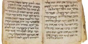 İbrani (İbranice) Kaynaklarında Kürtler