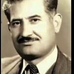 Jiyana Îbrahîm Ehmed