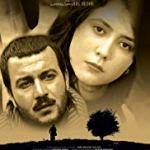 Fîlmê Zhani Gal – Jani Gel temaşe bike – فلیمی کوردی ژانی گەل