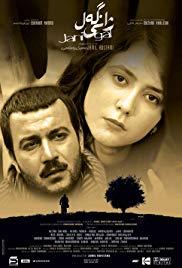 KURDISH FILM