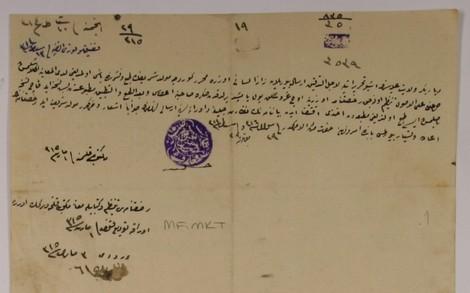 Occo Mahabad / Dîroka Mewlûdên Zazakî