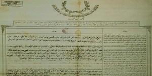 Nivîskarê Kavaid-i Lisan-ı Kurdî (Qavaîdê Lîsânê Kurdî): Omer Avnî Efendî yê Xarpûtî (1865-1932)