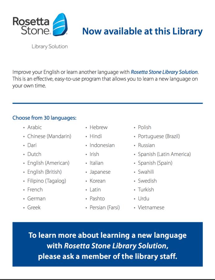 Rosetta Stone Languages