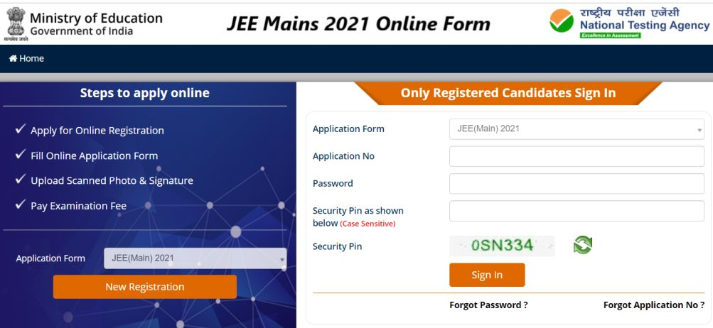 NTA JEE Mains Phase 1, 2, 3 Online Form 2021 Apply Exam Date, Result Answer Key