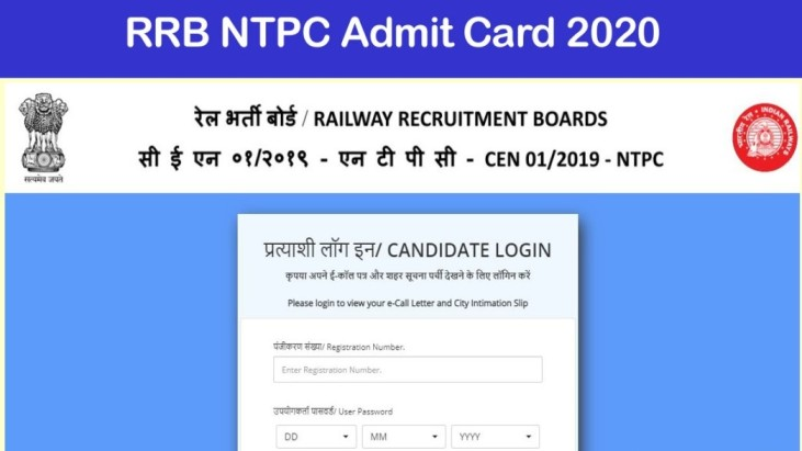 RRB NTPC Phase 2 Admit Card (Released) Download Now