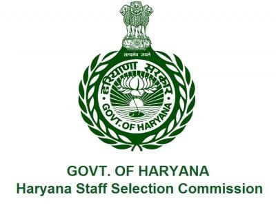 HSSC Haryana Police Patwari Recruitment 2021 Exam Date