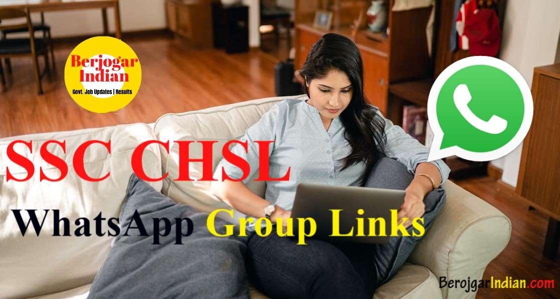 ssc chsl whatsapp group link 2021