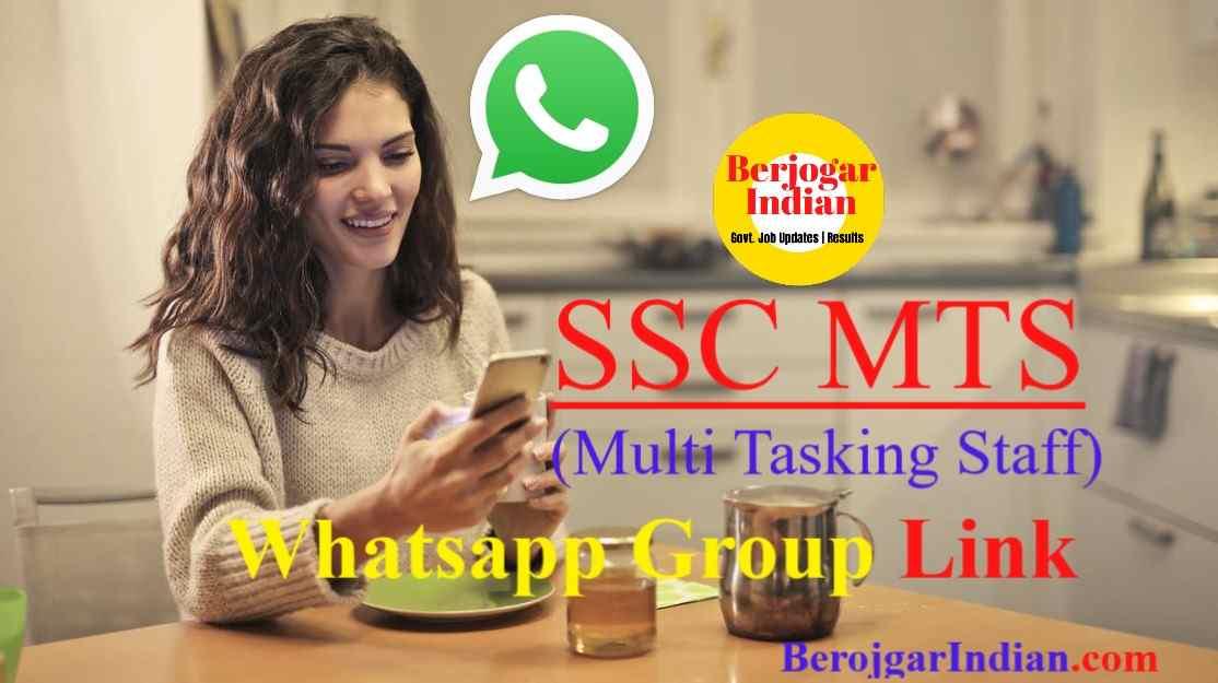 ssc mts whatsapp group link 2021