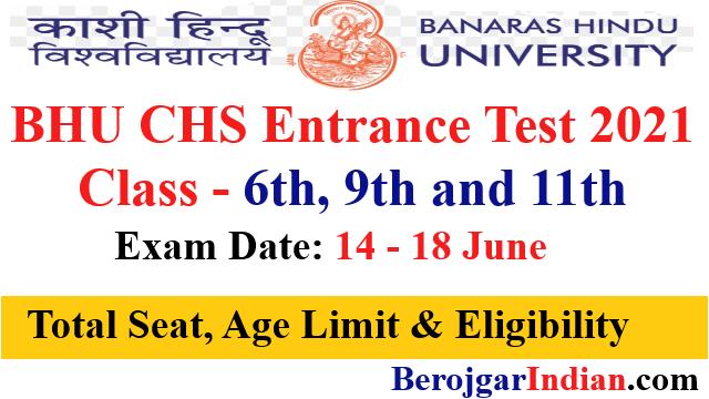 BHU CHS SET School Entrance Test 2021 Admission Online Form Total Seat, Age Limit and eligibility details
