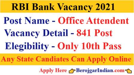 RBI Official Assistant Recruitment Vacancy Online Form 2021