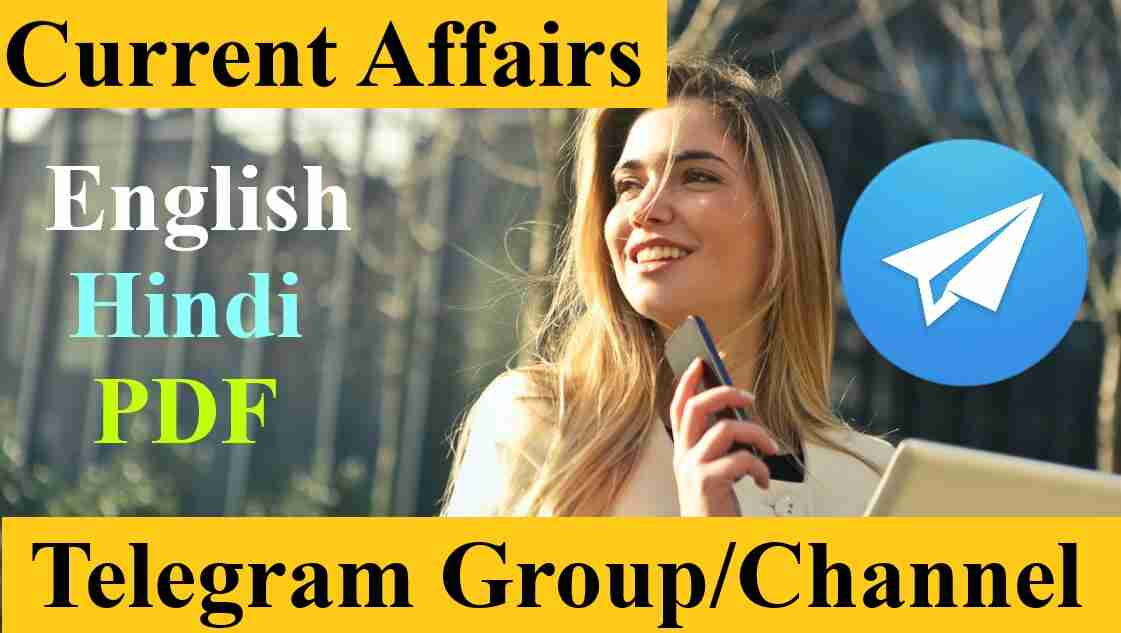 Best Telegram Group Channel Link in English Hindi PDF for SSC Railway 2021