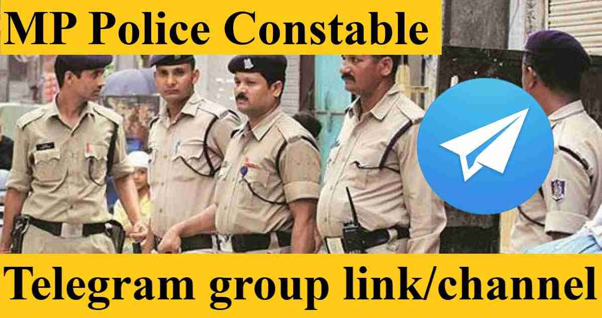 MP Police Constable Exam Bharti Telegram Group Channel Invite Link Join 2021