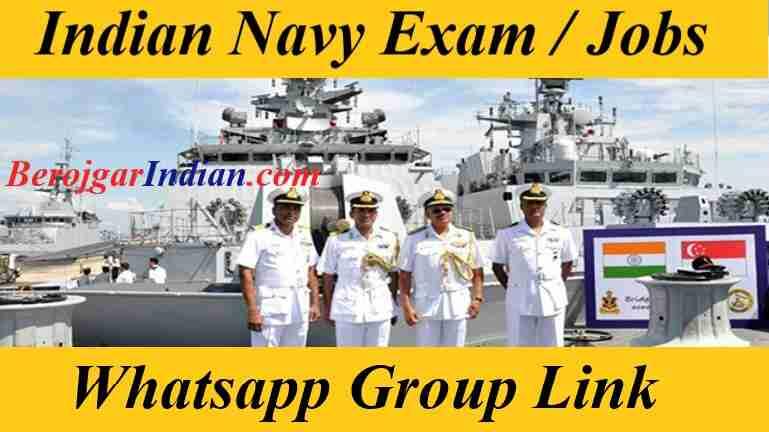 Indian Navy Exam Job Updates Whatsapp Telegram Group Link Join 2021