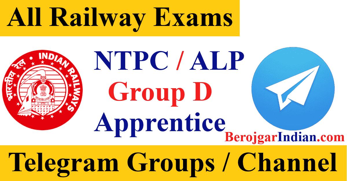 Join Railway Exam RRB RRC NTPC Group D ALP Apprentice Telegram Group Channel Link 2021