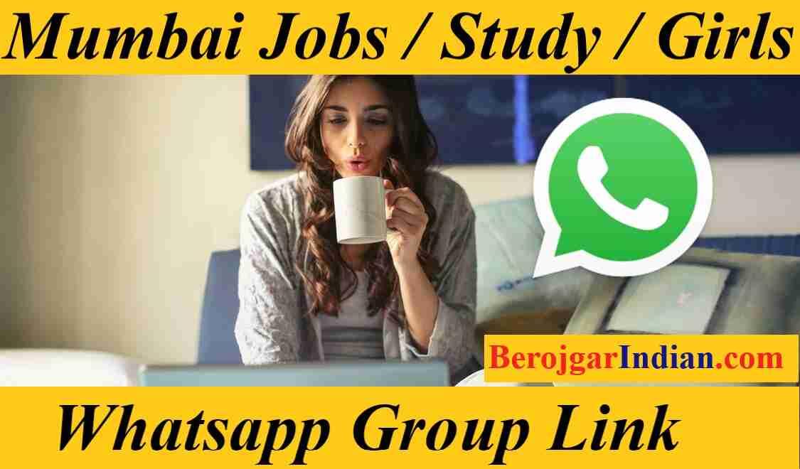 Maharashtra Mumbai Girls Jobs News Job Dating Marathi Whatsapp Telegram Group Link 2021