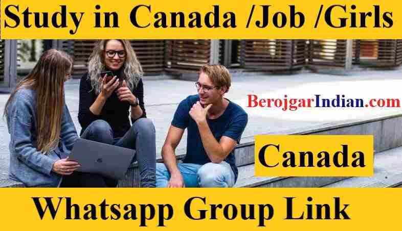 Study In USA UK Germany Canada Job Girl Whatsapp Telegram Group Link 18 Join 2021