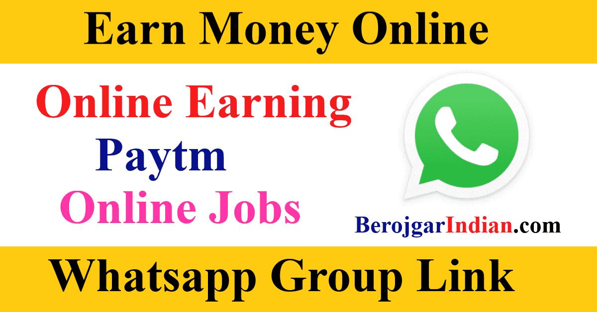 Paytm Earning WhatsApp Group Link