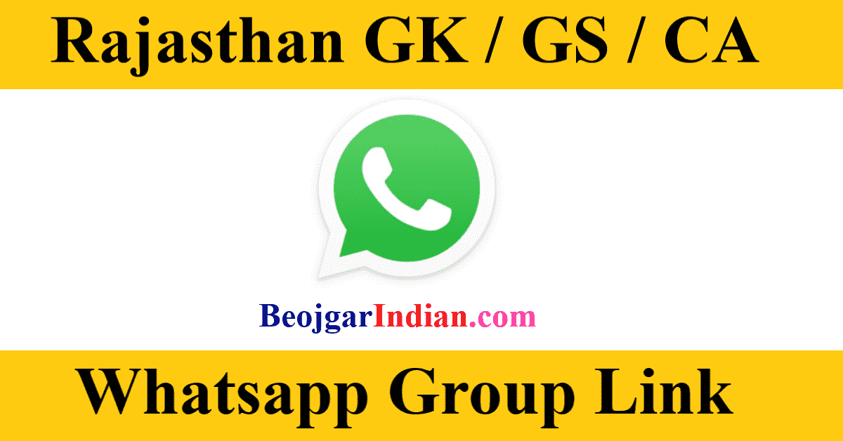 Rajasthan Current Affairs GK GS Quiz Whatsapp Telegram Group Link Channel