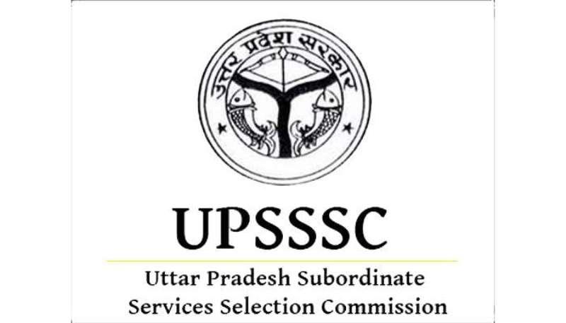 upsssc up recruitment 2021