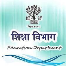 Bihar Education Department D.El.Ed 2021-22