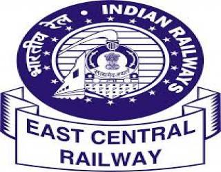 East Central Railway ECR Apprentice Recruitment 2021 Online Form