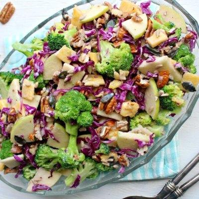 Broccoli Pineapple Pecan Pumpkin Seed Salad