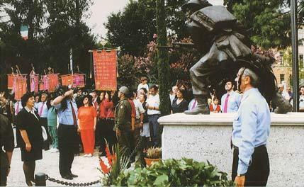 Raduno 1997