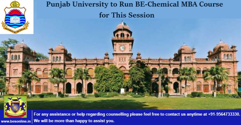 Punjab University to Run BE-Chemical MBA Course for This Session