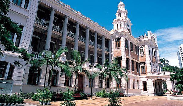 University of Hong Kong - Hong Kong