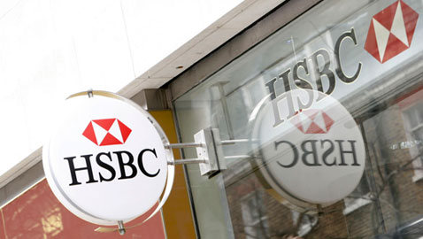 HSBC appoints commercial head for Midlands