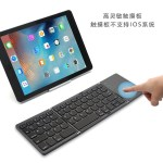 Mini-Bluetooth-Three-Folding-Keyboard-Portable-Wireless-Phone-Tablet-Keyboard-With-Mouse-Touchpad-Cool-gadgets-electronicos-5