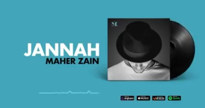 Maheer Zain - Jannah (Arabic Version Lyrics)