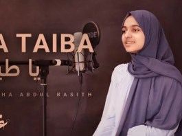 VIDEO: Ayisha Abdul Basith - Ya Taiba