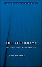 deuteronomy commentary book cover