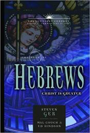 hebrews bible commentary cover