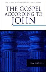 pillar new testament commentary