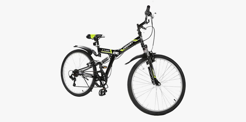 GTM Folding Mountain Bike Bicycle Review