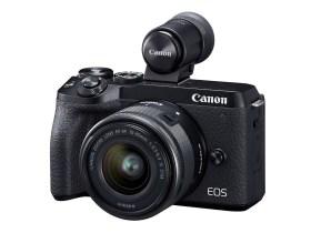 Versione firmware Canon EOS M6 Mark II 1.1.1 rilasciata