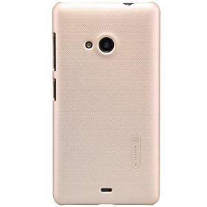 Best Microsoft Lumia 535 Cases Covers Top Microsoft Lumia 535 Case Cover1
