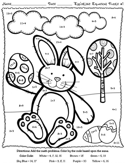 Image Result For Kinder Math Worksheets Free Printable