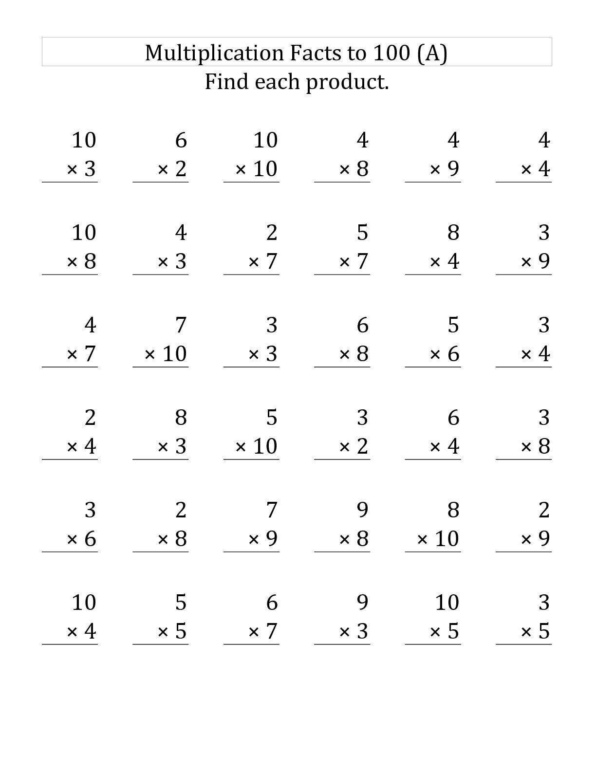 8th Grade Math Multiplication Coloring Worksheet