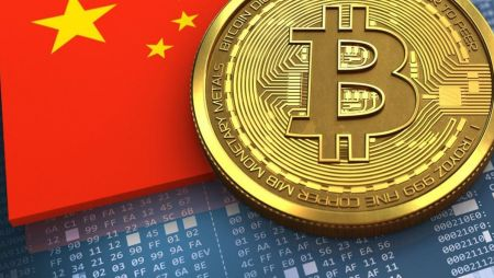 """Bitcoin seen as an """"alternative investment"""" in China"""