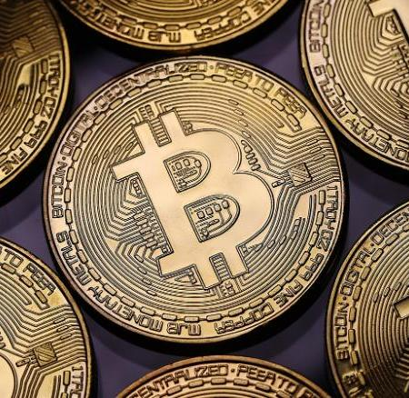 Bitcoin: Institutional support is declining