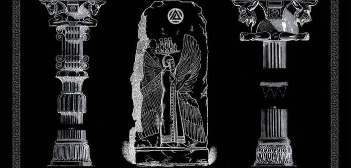 Ewol – Cyrus EP