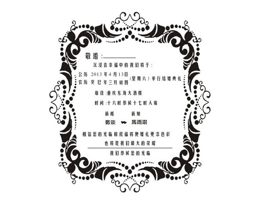 Free Shipping Personalized Wedding Stamp Custom Wood With Your Initiaate Invitation Customized Rubber