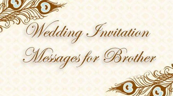 Wedding Invite Message: Wedding Invitation Sms Messages
