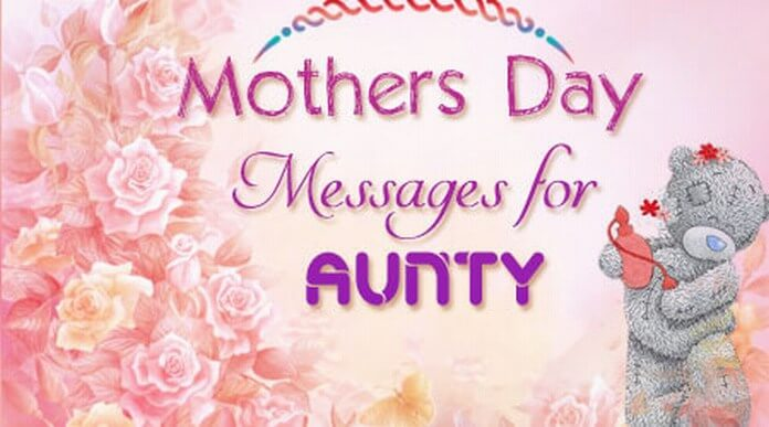 National Aunt And Uncle Day July 26 Wishes And