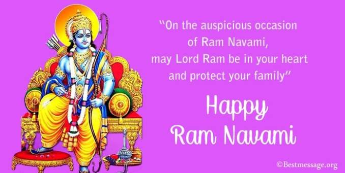 Ram Navami Wishes Messages, Ram Navami Festival Images