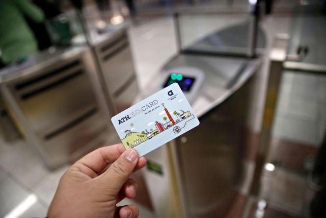 Καραμανλής: Πίστωση στους χρήστες καρτών ΜΜΜ μετά το τέλος της καραντίνας