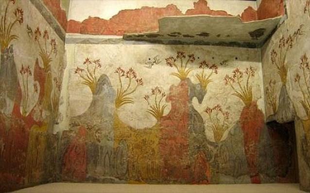 Αρχαιολογικό Μουσείο Θήρας